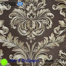 PVC German wallpaper for office decoration, PVC foaming wall paper for projects