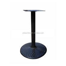 Furniture parts modern aluminum round table base