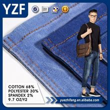 Hot sale woven stretch blue polyester cotton denim fabric