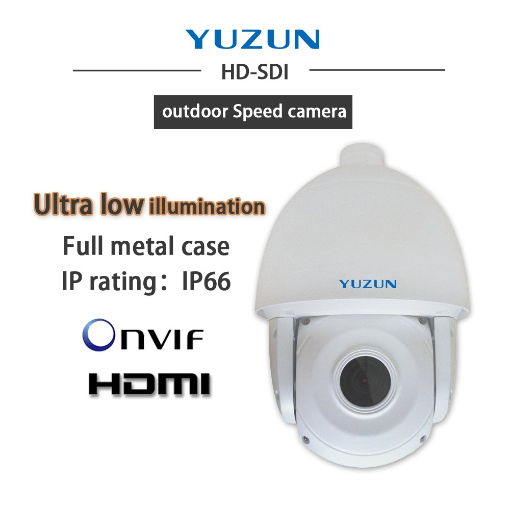 ultra low illumination level SDI 1080p outdoor waterproof intelligent integrated speed dome camera