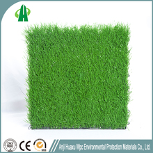 Football field used interlocking artificial grass floor mats tiles for sale