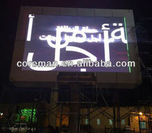 china hot product top selling dip 546 for hot weather video wall led digital board / shopping center led billboard