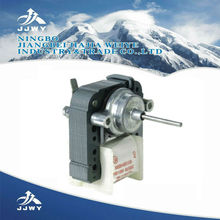 Shaded Pole Motor(refrigeration spare parts) Motors electric fan motor parts