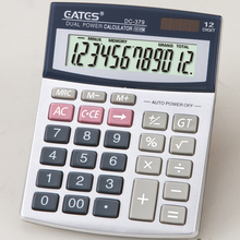 Office Commercial & Financial Desktop Calculator Dual Power Solar & Battery Classical General Calculator