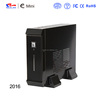 Realan High quality Aluminum PC Case