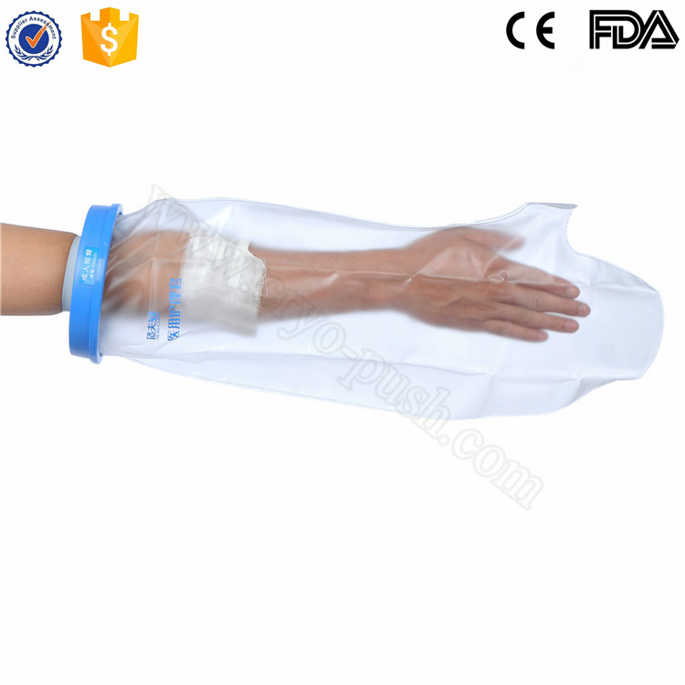 surgical bandage waterproof cover for leg plaster cast