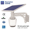 white light outside high brightness solar garden light