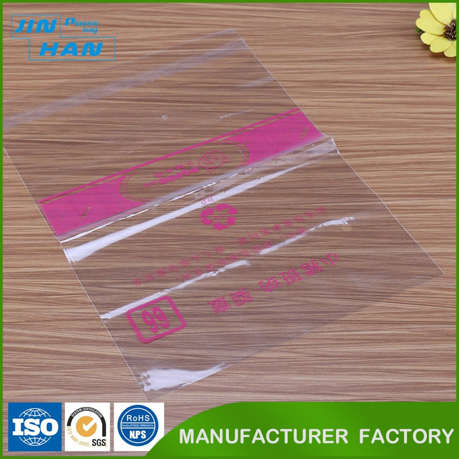 Customized Printed Plastic Transparent Packaging Clear Self Adhesive PE Cellophane Bags