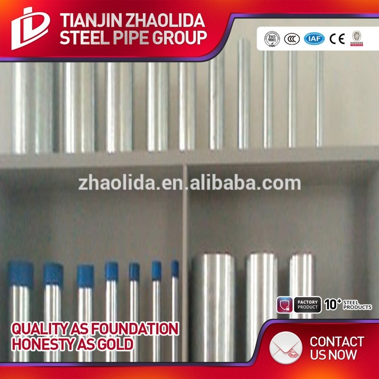 china manufacture steel pipe 41mm round tube insert bs1387