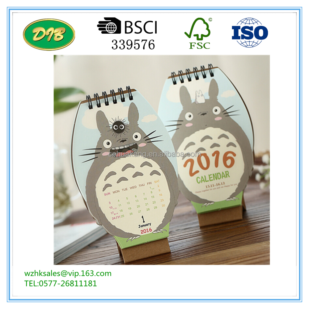 Year 2016 Cute My Neighbor Totoro Desktop Paper Calendar dual Daily Scheduler Table Planner Yearly Agenda Organizer