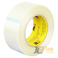 cross weave filament tape,steel bundling JLW-325