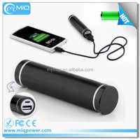 MIQ 2016 hot selling smartphone power bank promotional 2200mah power bank