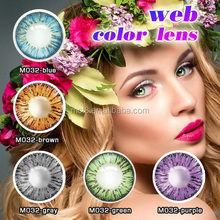 New style 2017 Wholesale korea eyewear contact lenses yearly Color Con...