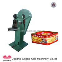 Export Walnut biscuits box packaging machine manufacturer of Jiangxi