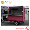 2016 hot sale Henan Robeta food cart price philippines / china mobile food cart