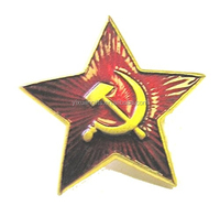 Russian USSR Soviet Red Army Star Hat Pin Cap Badge Kokarda* xm.Sm.star