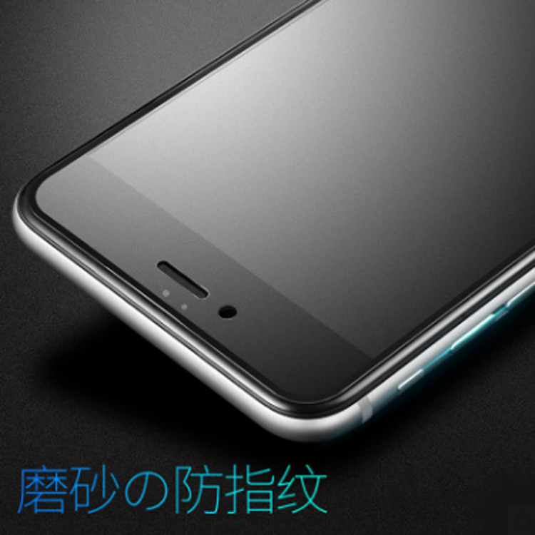 Without fingerprint Matte design mobile tempered glass tempered glass screen protector for iPhone 6 plus
