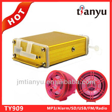 Wholesale fm DC12V visual taiwan motorcycle manufacturer