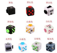 10 Colors Fidget Cube Magic Finger Toy Puzzle Cube A Desk Toy Anti-stress Toy Magic Funny Christmas Gift