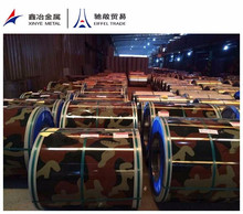 Printed Color Coated Galvanized Galvalume Steel Coil for Construction