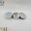 /product-gs/wholesale-cosmetic-containers-shoe-polish-container-20ml-aluminum-tin-60461522569.html