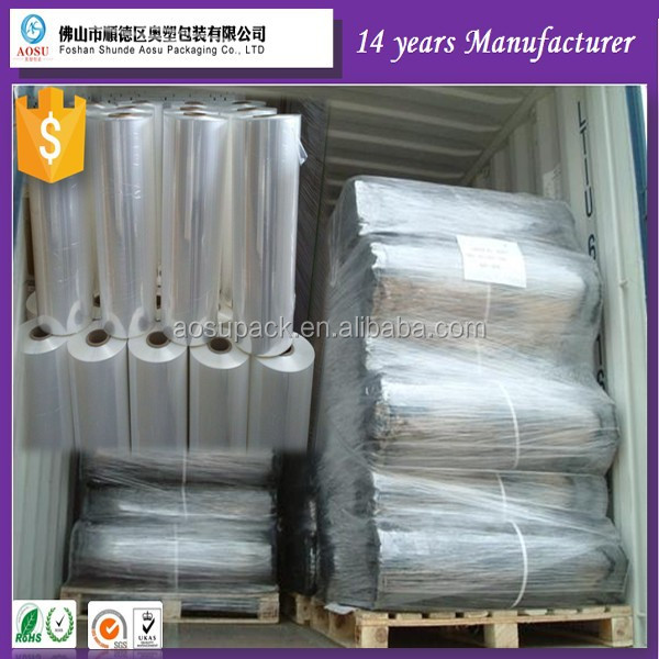 Hot sale! POF wrapping film <strong>roll</strong> for L machine packaging