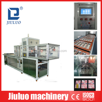 patented full-automatic pvc/pe/pp/ps blister +card sealing machine /packaging machine