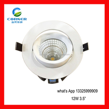 High brightness Quick delivery! 3.5 inch 12W follow spot light