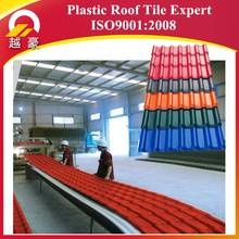 ASA Synthetic Resin plastic flat sheet roof,tile roof,roof tiles prices