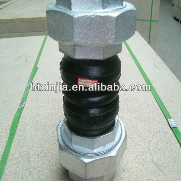 universal joint rubber of rubber joint