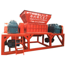 Sprayer, industrial sludge, all kinds of radioactive hazardous waste, nuclear fuel rods good shredder