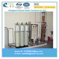 Suitable for Industry Deionized Water Plant Price