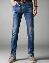 export surplus garments mens skinny jeans new model jeans pants