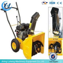 High quality 6.5hp manual mini two stage snow blower for sale