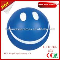 Smiley Face relax Ball