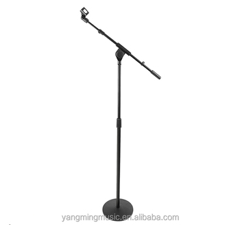 Plastic Controller Microphone Stand Parts With Round Bottom