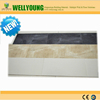 /product-detail/decorative-peel-and-stick-wall-tiles-60646459798.html