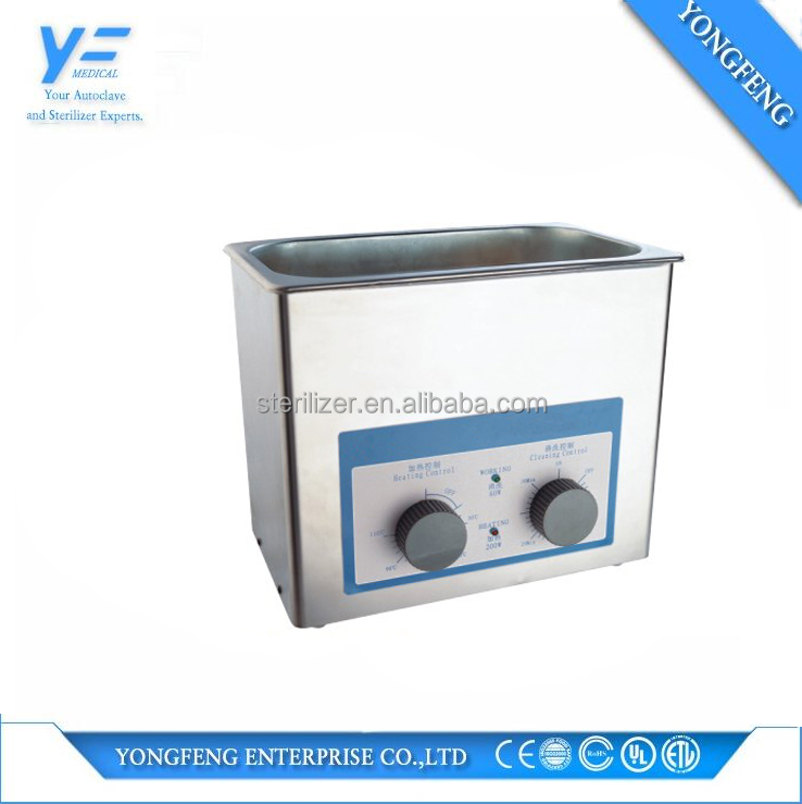 China Professional Manufacture Optical Elegant Nail Ultrasonic Cleaner For Dental
