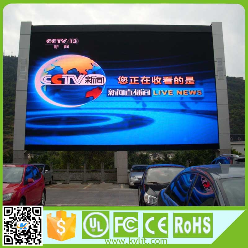 outdoor waterproof advertising tv, rgb led display television p10
