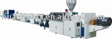 pipe production line extrusion machine