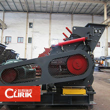 Crusher and hammer mill