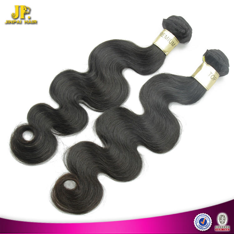 JP Hair Fashion Design Top Grade 8A Brazilian Virgin Body Weave