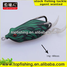 free sample soft fishing lure plastic fishing worms