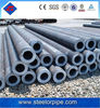 Used steel pipe for sale astm b167 uns no6696 steel tube