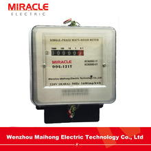 Cheap price single phase electronic kwh meters with iron encloser