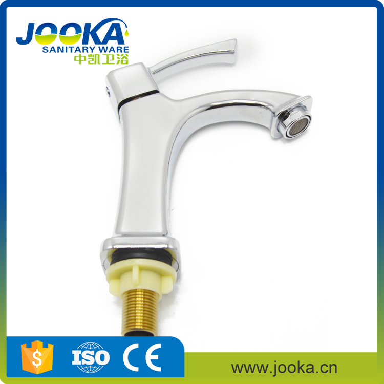 Hot product sing cold single lever lavatory bathrooom water tap