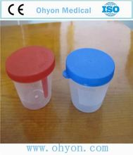 Disposable plastic spoon stool cup for specimen collection