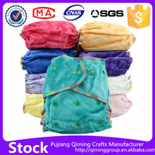 Beilesen world best selling products organic diapers