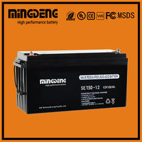 Full capability 12v150ah rechargeable valve regulated lead acid battery 150ah for Fire alarm and security system