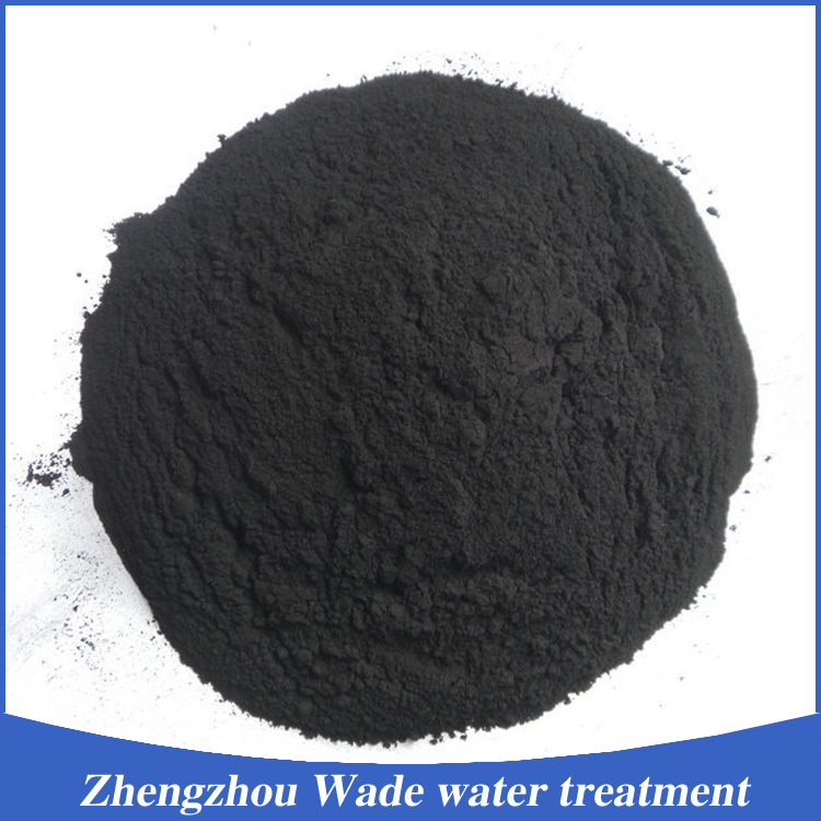 100% wood based activated carbon powder activated carbon price in kg